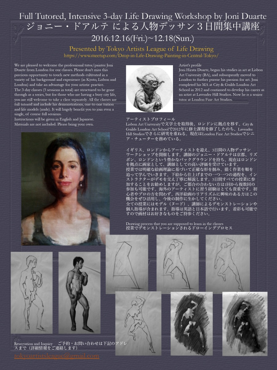 Figure drawing workshop in Tokyo, Japan | Joni Duarte