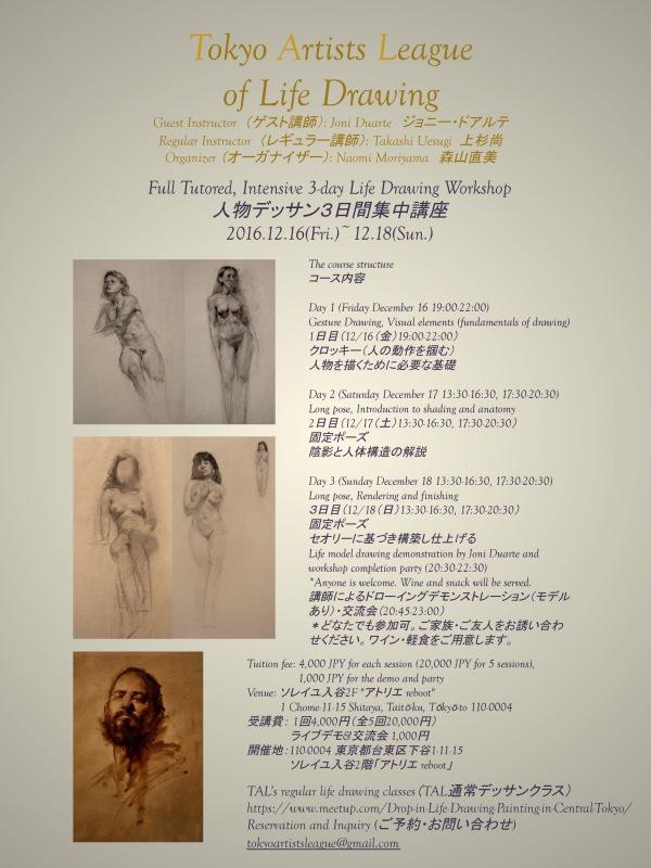 jonis-workshop2
